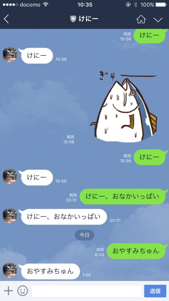 LINE botでオウム返しをブラウザ上で作る全手順【初心者向け】(Cloud9+heroku+git) – SakanaTech